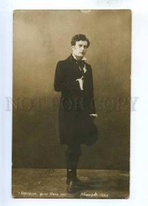 193440 KARAKASH Russian OPERA SINGER Onegin Vintage PHOTO