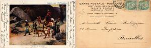 CPA INDONESIA Tableaux Celebres - Captif de R. Ernst (392532)