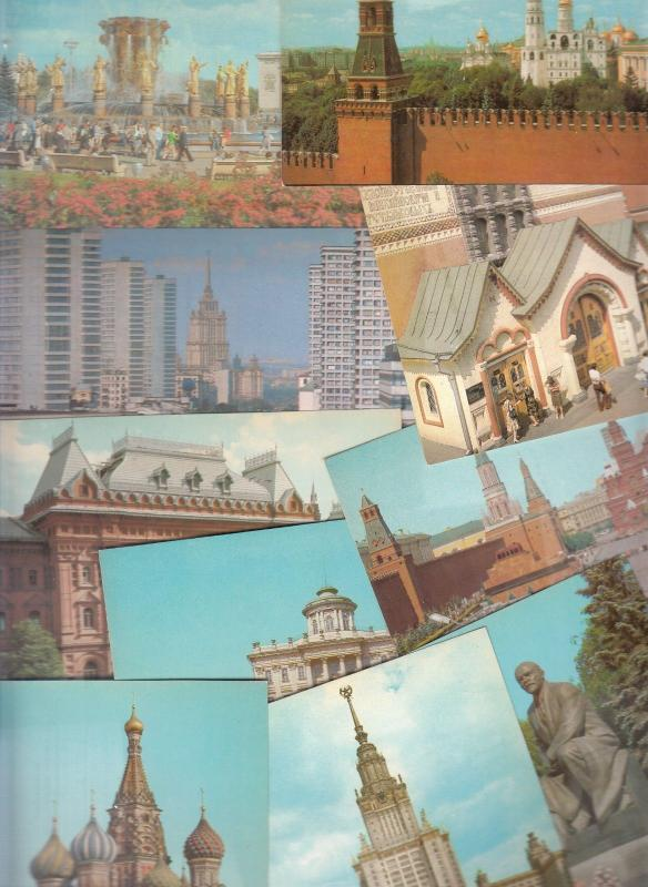 Lot 10 postcards Moscow 1980