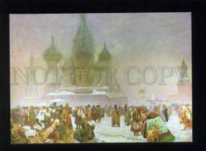 208440 CZECH Alfons Mucha Abolition feudalism in RUS postcard