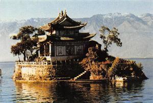 China Small Potalaka Island Temple