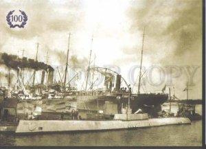 109734 RUSSIA SUBMARINE Krab it participated in WWI postcard