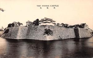 Japan Old Vintage Antique Post Card Osaka Castle Unused