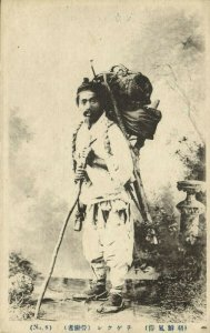 korea coree, Native Man with Backpack (1910s) Postcard