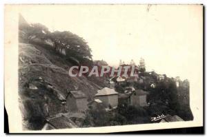 Old Postcard Madagascar Antananarivo Malagasy Ambavahadimitafo