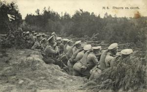 russia, Russian Military, Pechota in the Trenches (1914)
