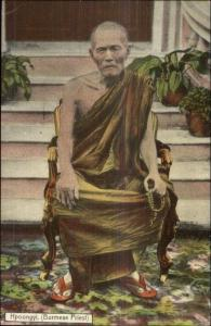 Burma Burmese Priest Hpoongyi c1910 Postcard