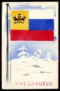 dc1849 - RUSSIA EMPIRE Postcard 1910s WW1 Allied Patriotic Flag