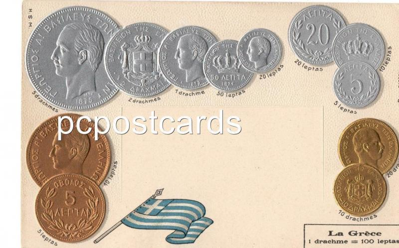 Three Nice Embossed Coinage Cards - La Grece  Drachme - Mexico and Belgique