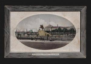 078302 RUSSIA St.Petersburg Monument czar Peter great Vintage