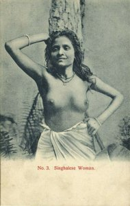ceylon, Beautiful Native Nude Singhalese Woman against Tree (1910s) Postcard