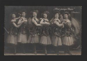 078708 Charming BALLET Star DANCERS Young Daddy vintage PHOTO
