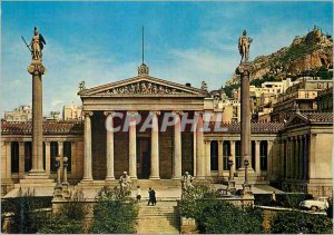 Modern Postcard The Athens Academy