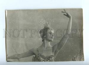 140537 SIZOVA Rus BALLET DANCER Aurora Sleeping Beauty PHOTO