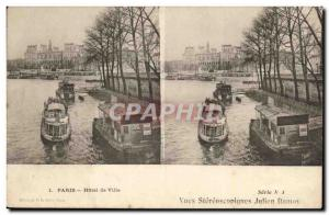 Paris - 4 - stereoscopic view - Julien Damoy - Paris City Hall - Boat Old Pos...