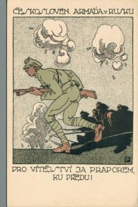 Czech Legion in Russia World War 1 Patriotic Card 1920 Ceske Budejovice BS.01