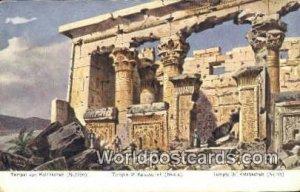 Temple of Kalabscheh Nubia Eqypt Unused
