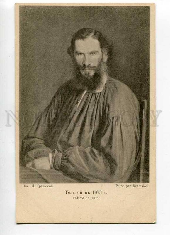 270219 RUSSIA KRAMSKOY Writer Lev TOLSTOY St.Eugenie Red Cross
