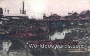 Native Boats at the Bridge Yokohama Japan Unused