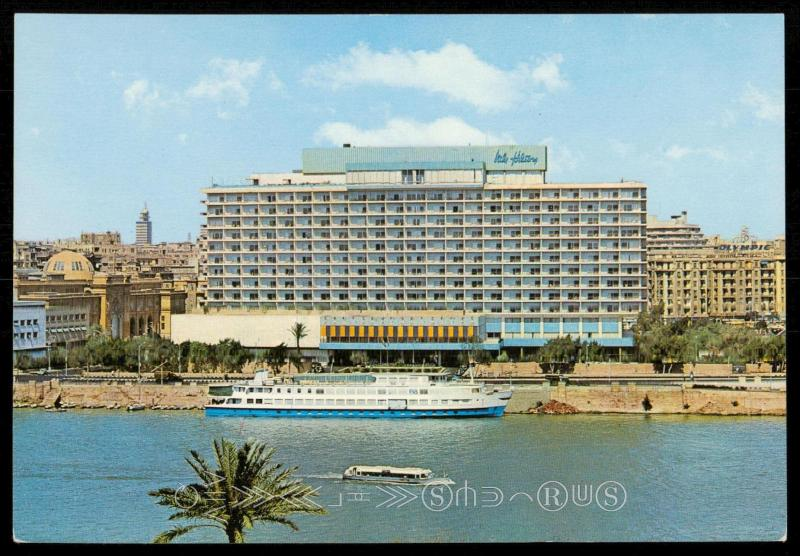 Cairo - Nile Hilton Hotel and the Isis Floating Hotel