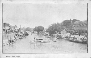br104187 ashar creek basra  real photo iraq