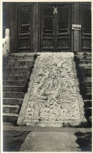 china, PEKING PEIPING, Temple of Heaven, 天壇, Marble Steps (1920s) RP
