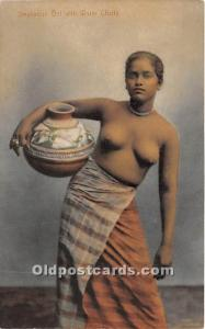 Arab Nude Postcard Singhalese Gid with Water Chatty Unused