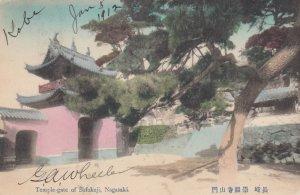 NAGASAKI , Japan , 00-10s ; Temple Gate of Sofukuji