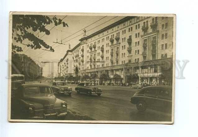 126347 Russia MOSCOW Gorky Street MOSTORG vintage PC