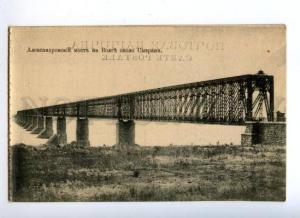 169708 Russia VOLGA River SYZRAN Alexander BRIDGE vintage PC