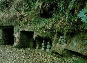 CPA KAMAKURA Yagurak Graves JAPAN (677256)