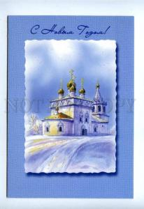 143475 Happy New Year RUSSIAN Cathedral Color PC