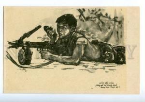 153869 VIETNAM WAR NFL Combatant National Forces of Liberation