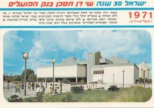 Israel, The Tel Aviv Museum of Art, unused Postcard