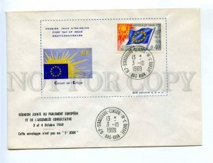 417184 FRANCE Council of Europe 1969 year Strasbourg European Parliament COVER
