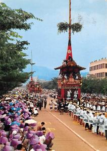 Japan Old Vintage Antique Post Card Gion Festival Kyoto 1969