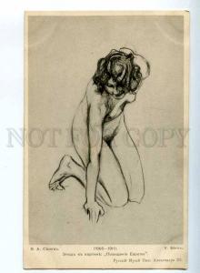 225071 RUSSIA The Rape Europa SEROV Russian Museum #161 Nude