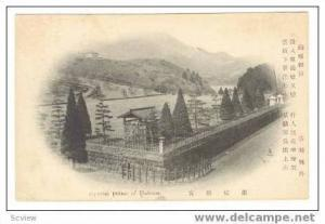 Imperial Palace Of Hakone, Japan, 00-10s