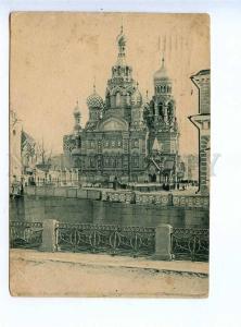 197526 USSR LENINGRAD Temple RPPC TERRIBLE CHECHNYA 1929 year