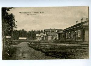162157 Russia Vologda TOTMA Suburb Forest School Vintage PC