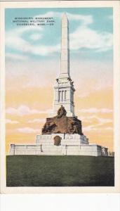 Mississippi Monument National Military Park Vicksburg Mississippi