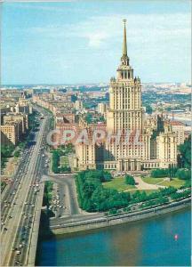 Postcard Modern Moscouw Ukraine Hotel