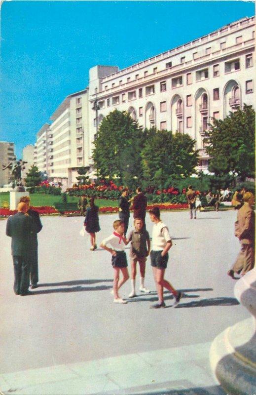 Romania Bucuresti hotel athenee palace  Postcard