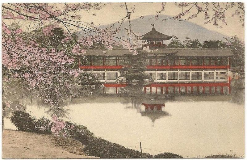 Japan SS Hakone Maru Garden of Heian Jingu vintage hand colored postcard