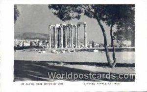 Temple de Zeus Athenes Greece Unused