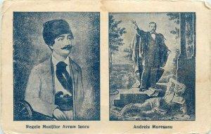 Romanian historical figures Postcard Avram Iancu&Andrei Muresanu