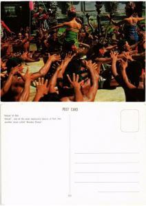 CPM Ketjak di Bali INDONESIA (730372)
