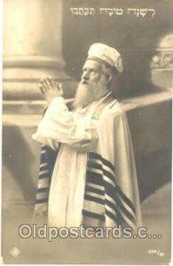 Judaic Postcard Postcards 1910