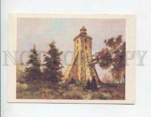 3097139 USSR Kipu lighthouse Old colorful PC