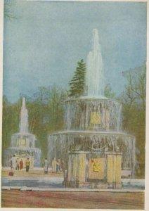 Russia Postcard - Russian Fountains - Roman Fountain RR7666